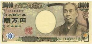 10.000 Yen