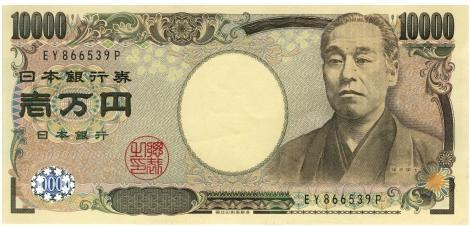 10000 yen-bill-front